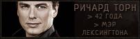 http://s0.uplds.ru/LjqQo.png