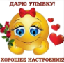 http://s0.uplds.ru/pFXGv.png
