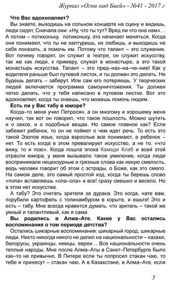 http://s0.uplds.ru/t/2EhGt.jpg
