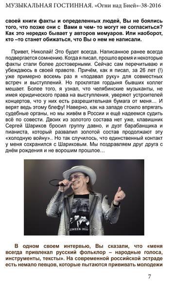 http://s0.uplds.ru/t/3grlU.jpg